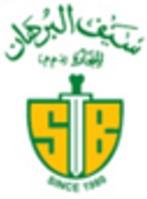 Logo Saif al Burhan.jpg